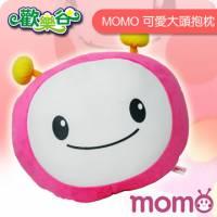 MOMO-歡樂谷毛毛蟲可愛大頭抱枕