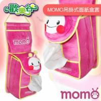 MOMO-歡樂谷毛毛蟲吊掛式面紙盒套