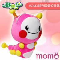 MOMO-歡樂谷毛毛蟲絨布吸盤式玩偶
