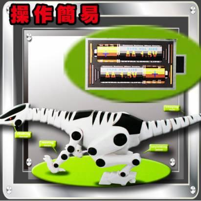 新世紀機械恐龍(迅猛龍)