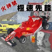 紅F1賽車