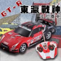 東瀛戰神GT-R遙控賽車