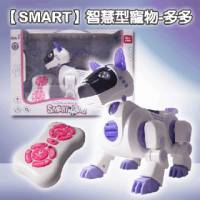 【SMART】智慧型寵物-多多