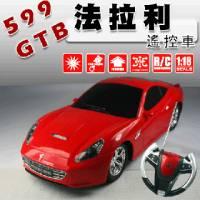 599GTB法拉利遙控車