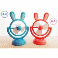 卡通兔子USB 電池兩用桌上小風扇