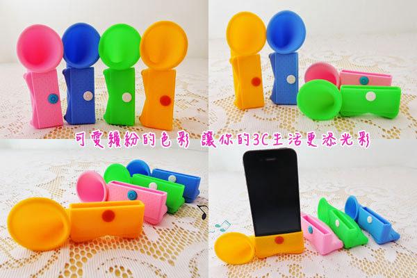 手機擴音器iPhone4 4s 音箱揚聲器
