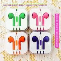 Apple蘋果彩色線控麥克風耳機 垂直入耳式