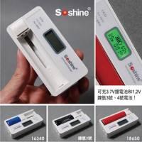 專業級鋰電池18650 14500 16340 鎳氫3號4號電池 通用液晶充電器