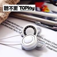 【TOPlay聽不累 】磁吸式智慧通話耳機-極簡白~