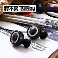 【TOPlay聽不累 】磁吸式智慧通話耳機-巴洛克黑~