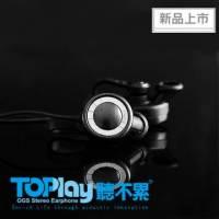 【TOPlay聽不累 】磁吸WeTalk+極簡黑~