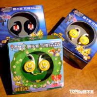 贈品隨機寄送 *小寶貝的健康耳機首選* 聽不累兒童造型耳機 台灣淘米唯一授權「孩子開心 爸媽放心」