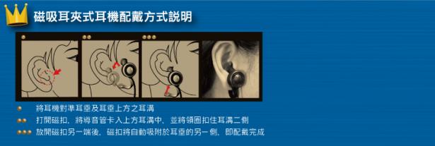 【水晶通話耳機•台北工作室手做品】WeTalk+交響18 星鑚耳機-極地之星