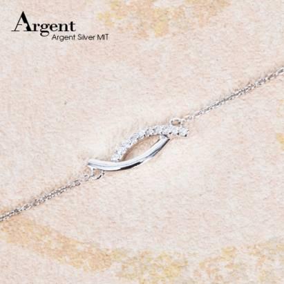 【ARGENT銀飾】微鑲鉑銀閃亮系列「晶鑽交會(白K金)」純銀手鍊