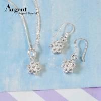 【ARGENT銀飾】迷你系列「雪晶花漾」純銀項鍊+耳環 套組