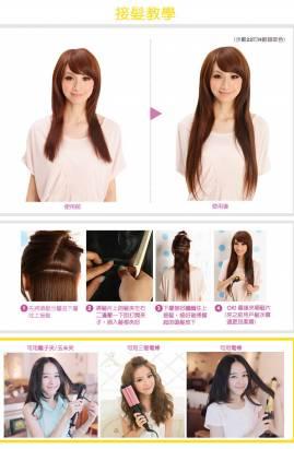 100%可染可燙真髮接髮片【AR】 「22吋E組」(內含寬版*1片+特寬*2片)下標區