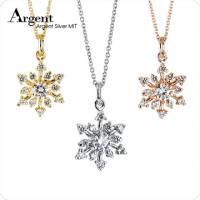 【ARGENT銀飾】聖誕系列「雪花星鑽 玫瑰金 白K金 黃K金 3色選1 」純銀項鍊 單條價