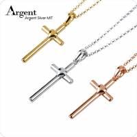 【ARGENT銀飾】十字架系列「愛心十字 玫瑰金 白K金 黃K金 3色選1 」純銀項鍊 單條價