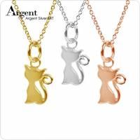 【ARGENT銀飾】迷你系列「小貓咪 玫瑰金 白K金 黃K金 3色選1 」純銀項鍊 單條價