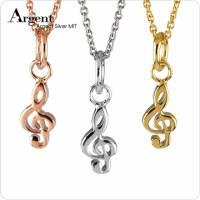 【ARGENT銀飾】迷你系列「小高音符 玫瑰金 白K金 黃K金 3色選1 」純銀項鍊 單條價