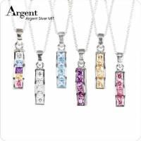 【ARGENT銀飾】美鑽系列「星光幻彩 6選1 」純銀項鍊 單條價