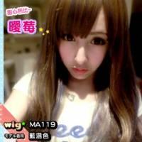 【MA119】少女時代動感混色長髮