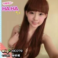 【MC079】最強美少女盛典氣質長髮
