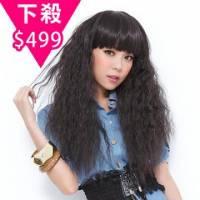 【LWMA001】耐熱纖維-高蓬鬆度丞琳雨絲頭中長款式