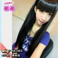 【MC083】平劉海長直髮
