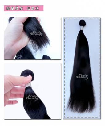 【RR-26】100%優等真髮髮廉-26吋