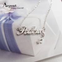 【ARGENT銀飾】名字手工訂製系列「純銀+圓鑽+垂吊小音符-英文名字」純銀項鍊 名字下面垂吊小音符