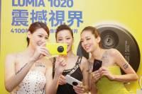 搭載 41MP 相機的 Nokia 1020 在台推出,建議售價 24 900 首波加贈電池把手