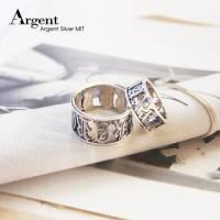 【ARGENT銀飾】客製化刻字-情人對戒系列「古文密碼-英文版 寬+細 」純銀戒指 一對價