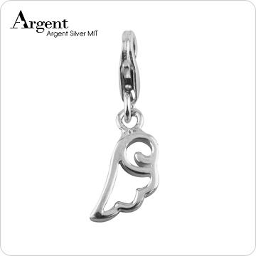 【ARGENT銀飾】隨意扣系列「小翅膀」純銀單墜(活動扣)
