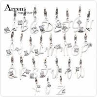 【ARGENT銀飾】隨意扣系列「晶鑽迷你字母A~Z 任選 」純銀單墜 活動扣 單個價