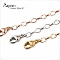 【ARGENT銀飾】隨意扣系列「馬眼鍊 3mm 純銀電鍍白K金 黃K金 玫瑰金 3選1 」純銀手鍊 單條價