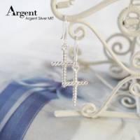 【ARGENT銀飾】造型系列「紋十字」純銀耳環