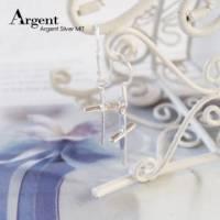 【ARGENT銀飾】造型系列「立體十字」純銀耳環