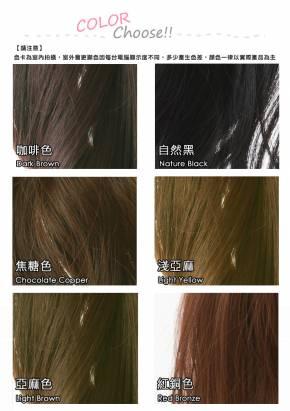 【LWA065】超Q口愛澎澎韓版BOBO短髮