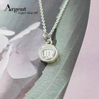 【ARGENT銀飾】星座系列「室女 處女 座-迷你圓牌」純銀項鍊