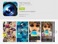 【專業級】Pixlr Express 免費修圖 特效軟體