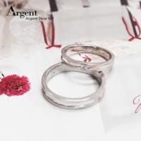 【ARGENT銀飾精品】K白金真鑽系列-男女對戒-「純潔愛戀 R47寬+細版 」14K金戒指 一對價