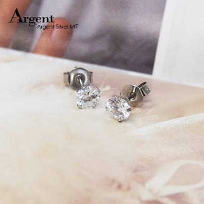 【MB流行鋼飾】美鑽系列「晶彩(白)(5M)」白鋼耳環