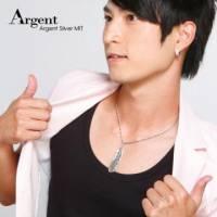 【ARGENT銀飾】羽毛系列「鷹之羽 大 」純銀項鍊 染黑款