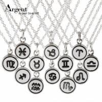 【ARGENT銀飾】星座系列「12星座 任選 -迷你圓牌 染黑款 」純銀項鍊 單條價