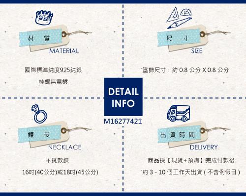 【ARGENT銀飾】星座系列「雙魚座-迷你圓牌(染黑款)」純銀項鍊