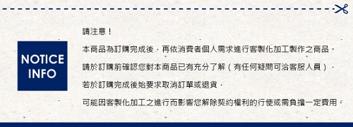 【ARGENT銀飾】隨意扣-星座系列「雙魚座-迷你圓牌(染黑款)」純銀單墜(活動扣)