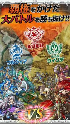 Android-RPG遊戲《Brave Knights》搶先玩!