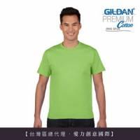 【七夕情人節特惠】 GILDAN 總代理-100 美國棉~亞規成人圓筒短袖素面Thirt 2件