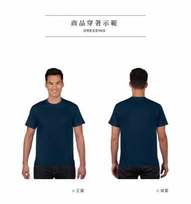 GILDAN 總代理-100%美國棉~亞規成人圓筒短袖素面Thirt (3件)